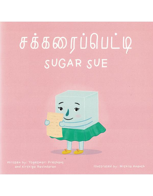 Sakkaraipetty (Sugar Sue)