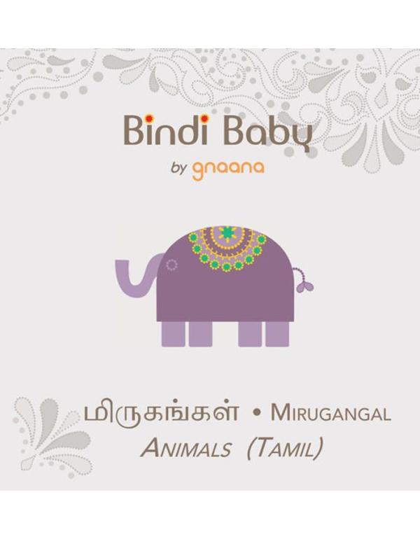 Bindi Baby (Mirugangal)