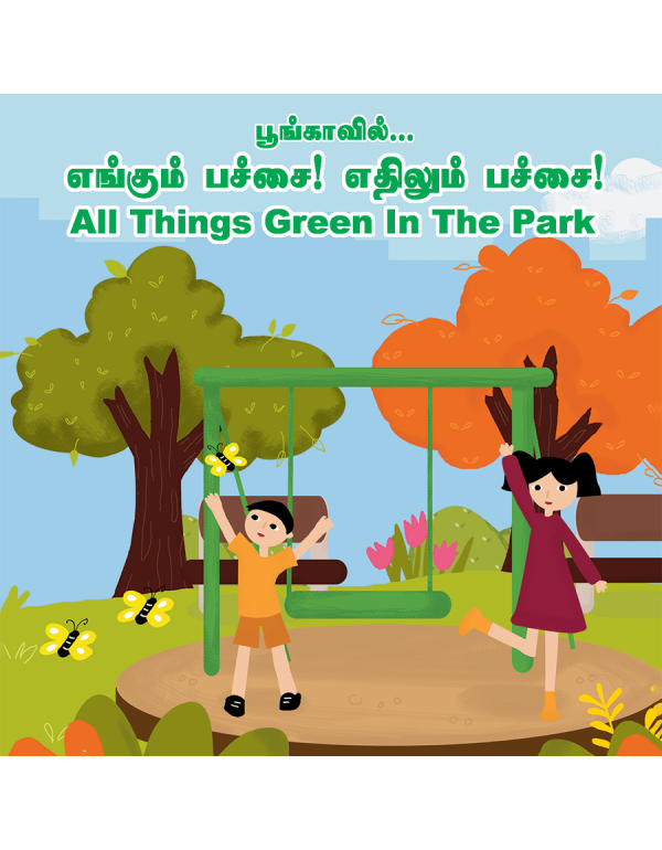All Things Green In The Park