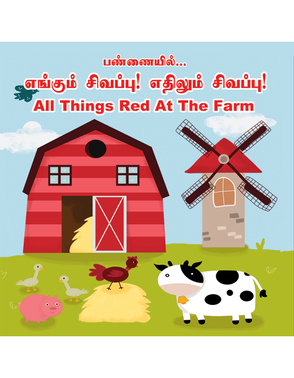 All Things Red At The Farm