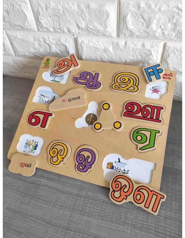 Wooden alphabet puzzle board (Uyir Ezhuthugal)