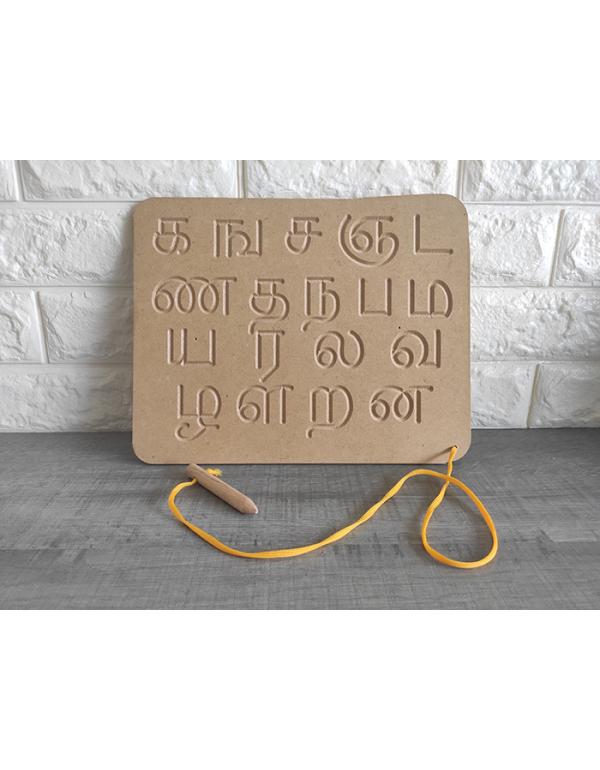 Alphabet Tracing Boards (Mei Ezhuthugal)